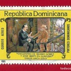 Sellos: REPUBLICA DOMINICANA. 1983. PINTORES DOMINICANOS. MXIMO GOMEZ Y JOSE MARTI. Lote 211504427