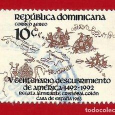 Sellos: REPUBLICA DOMINICANA. 1983. V CENTENARIO DESCUBRIMIENTO AMERICA. Lote 211504705