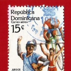 Sellos: REPUBLICA DOMINICANA. 1983. JUEGOS PANAMERICANOS.. Lote 211504832