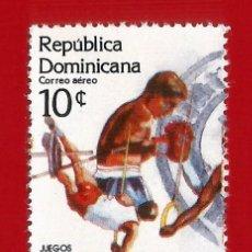 Sellos: REPUBLICA DOMINICANA. 1983. JUEGOS PANAMERICANOS.. Lote 211504899