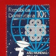 Sellos: REPUBLICA DOMINICANA. 1983. AÑO MUNDIAL TELECOMUNICACIONES. Lote 211505006