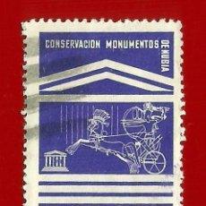 Sellos: REPUBLICA DOMINICANA. 1964. UNESCO. MONUMENTOS DE NUBIA. Lote 211506315