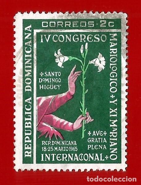 REPUBLICA DOMINICANA. 1965. CONGRESO MARIANO (Sellos - Extranjero - América - República Dominicana)
