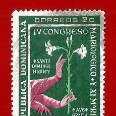 Francobolli: REPUBLICA DOMINICANA. 1965. CONGRESO MARIANO. Lote 211506824