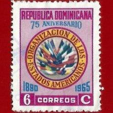 Sellos: REPUBLICA DOMINICANA. 1965. ORGANIZACION ESTADOS AMERICANOS. Lote 211506965