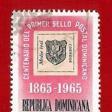 Sellos: REPUBLICA DOMINICANA. 1965. CENTENARIO PRIMER SELLO POSTAL. Lote 211507042