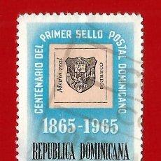 Sellos: REPUBLICA DOMINICANA. 1965. CENTENARIO PRIMER SELLO POSTAL. Lote 211507095
