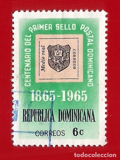 REPUBLICA DOMINICANA. 1965. CENTENARIO PRIMER SELLO POSTAL (Sellos - Extranjero - América - República Dominicana)
