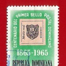 Sellos: REPUBLICA DOMINICANA. 1965. CENTENARIO PRIMER SELLO POSTAL. Lote 211507135