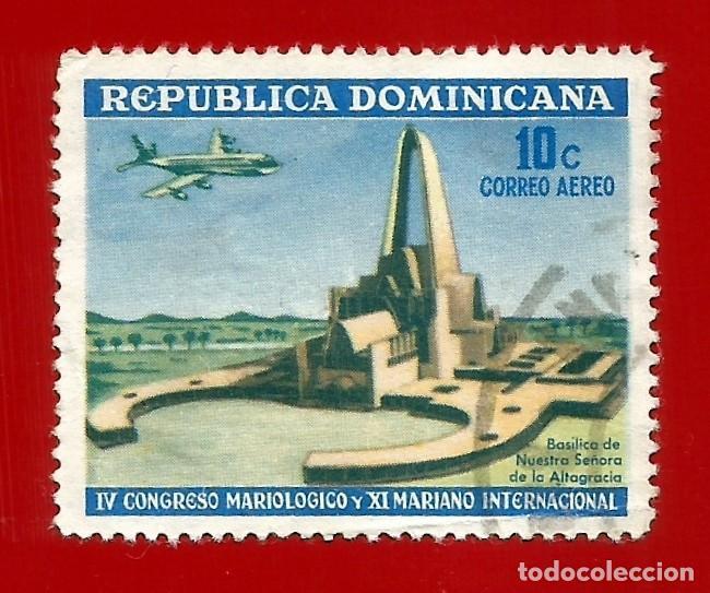 REPUBLICA DOMINICANA. 1965. BASILICA NTRA. SRA. DE ALTAGRACIA (Sellos - Extranjero - América - República Dominicana)