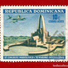 Sellos: REPUBLICA DOMINICANA. 1965. BASILICA NTRA. SRA. DE ALTAGRACIA. Lote 211507354