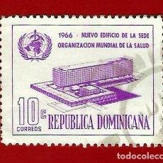 Sellos: REPUBLICA DOMINICANA. 1966. ORGANIZACION MUNDIAL DE LA SALUD. Lote 211507485