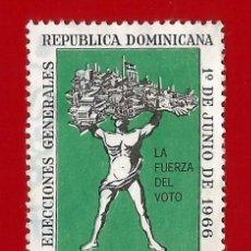 Sellos: REPUBLICA DOMINICANA. 1966. ELECCIONES GENERALES. Lote 211507575