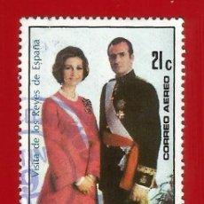 Francobolli: REPUBLICA DOMINICANA. 1976. VISITA DE LOS REYES DE ESPAÑA. Lote 212598783