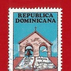 Sellos: REPUBLICA DOMINICANA. 1977. SEMANA SANTA. CAMPANARIO Y LIBRO. Lote 212852806