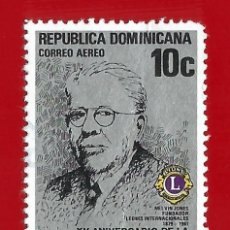 Sellos: REPUBLICA DOMINICANA. 1977. MOVIMIENTO LIONS INTERNACIONAL. Lote 212852966