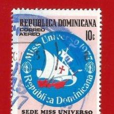 Sellos: REPUBLICA DOMINICANA. 1977. MIS UNIVERSO. CARAVELA. Lote 212853136