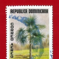 Sellos: REPUBLICA DOMINICANA. 1977. PLANTA. GUANITO. PALMA DOMINICANA. Lote 212853741