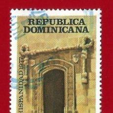 Sellos: REPUBLICA DOMINICANA. 1978. HISPANIDAD. CASA DEL CORDON. Lote 212854680