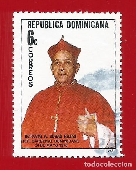 REPUBLICA DOMINICANA. 1978. CARDENAL OCTIVIO A. BERAS ROJAS (Sellos - Extranjero - América - República Dominicana)