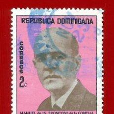 Sellos: REPUBLICA DOMINICANA. 1978. MANUEL TRONCOSO DE LA CONCHA, PRESIDENTE. Lote 212854875
