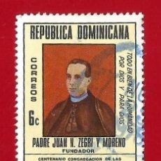 Sellos: REPUBLICA DOMINICANA. 1978. JUAN N. ZEGRI Y MORENO. HERMANAS MERCEDARIAS. Lote 212855012