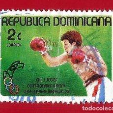 Sellos: REPUBLICA DOMINICANA. 1978. JUEGOS DEPORTIVOS. BOXEO. Lote 212855190