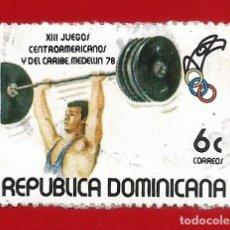 Sellos: REPUBLICA DOMINICANA. 1978. JUEGOS DEPORTIVOS. LEVANTAMIENTO PESAS. Lote 212855285