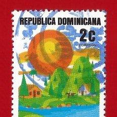 Sellos: REPUBLICA DOMINICANA. 1978. PROMOCION TURISTICA. SOL Y PAISAJE. Lote 212855477