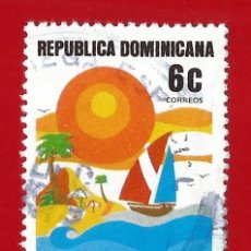 Sellos: REPUBLICA DOMINICANA. 1978. PROMOCION TURISTICA. SOL Y PLAYA. Lote 212855587