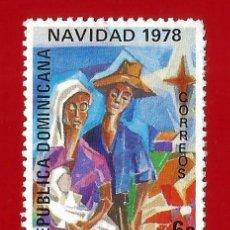 Sellos: REPUBLICA DOMINICANA. 1978. NAVIDAD. Lote 212855741