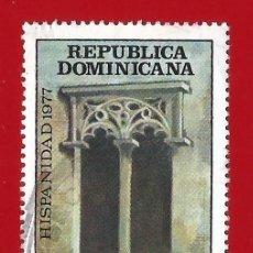Sellos: REPUBLICA DOMINICANA. 1978. HISPANIDAD. VENTANA CASA DEL TOSTADO. Lote 212855936