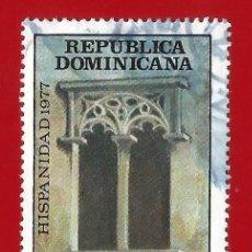 Sellos: REPUBLICA DOMINICANA. 1978. HISPANIDAD. VENTANA CASA DEL TOSTADO. Lote 212855992