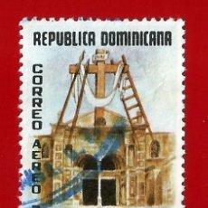 Sellos: REPUBLICA DOMINICANA. 1978. SEMANA SANTA. FACHADA CATEDRAL STO. DOMINGO. Lote 212856112