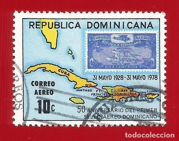 REPUBLICA DOMINICANA. 1978. PRIMER SELLO AEREO. MAPA (Sellos - Extranjero - América - República Dominicana)