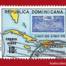 Sellos: REPUBLICA DOMINICANA. 1978. PRIMER SELLO AEREO. MAPA. Lote 212856280