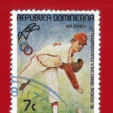 Sellos: REPUBLICA DOMINICANA. 1978. JUEGOS DEPORTIVOS. BEISBOL. Lote 212856387