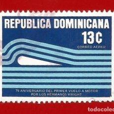 Sellos: REPUBLICA DOMINICANA. 1978. VUELO HERMANOS WRIGHT. ALA Y FLUJO DE AIRE. Lote 212856572