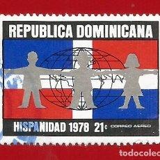 Sellos: REPUBLICA DOMINICANA. 1978. HISPANIDAD. Lote 212857827
