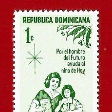 Sellos: REPUBLICA DOMINICANA. 1978. PROTECCION DE LA INFANCIA. Lote 212857965