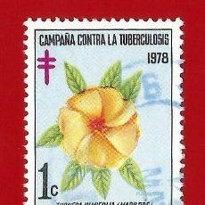 Sellos: REPUBLICA DOMINICANA. 1978. CAMPAÑA CONTRA LA TUBERCULOSIS. Lote 212858132