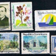 Sellos: REPUBLICA DOMINICANA - LOTE DE 6 SELLOS USADOS DIFERENTES. Lote 213479932