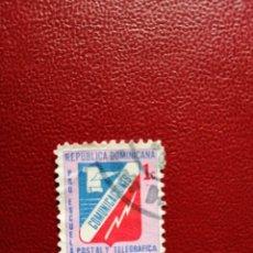 Sellos: REPÚBLICA DOMINICANA - VALOR FACIAL 1 C - PRO ESCUELA. Lote 214374725