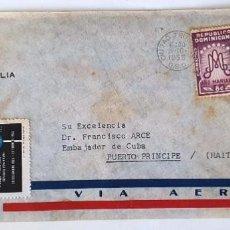 Sellos: SOBRE EMBAJADA DE ITALIA EN REPUBLICA DOMINICANA. 1955. AEREO.. Lote 215567198