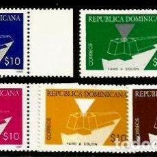 Sellos: R. DOMINICANA 1995 SERIE FARO DE COLON COMPLETA **. Lote 216604201