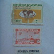 Sellos: LOTE DE 3 SELLOS DE LA REPUBLICA DOMINICANA. Lote 216942806