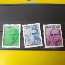 Sellos: MUSICOS SERIE COMPLETA NUEVA REPÚBLICA DOMINICANA 1999. Lote 218866367
