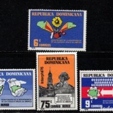 Sellos: DOMINICANA 790/91 Y AEREO 285/86** - AÑO 1976 - BICENTENARIO DE LA INDEPENDENCIA DE ESTADOS UNIDOS. Lote 219101838