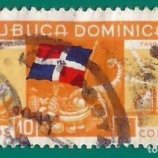 Francobolli: REPUBLICA DOMINICANA. 1939. FERIA MUNDIAL DE NUEVA YORK. Lote 219809131