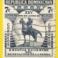 Francobolli: REPUBLICA DOMINICANA. 1955. ESTATUA ECUESTRE DE TRUJILLO. Lote 219873835